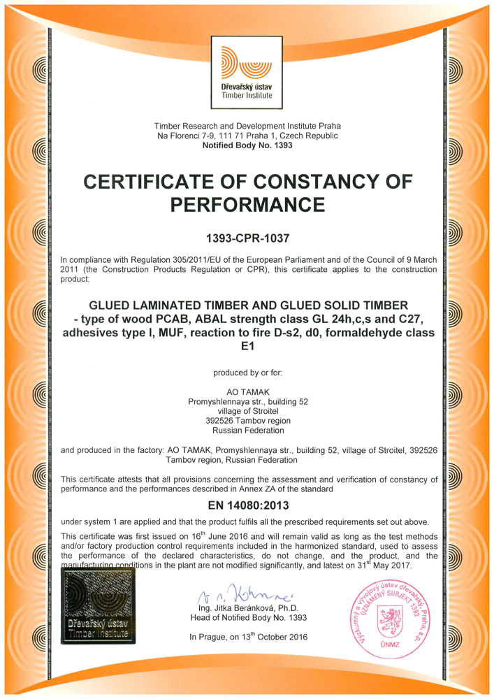 Certificate of constancy of performance 1037